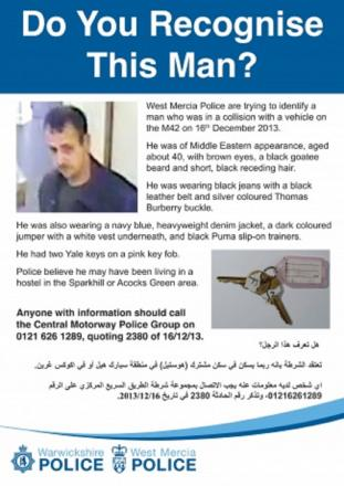 The poster circulated by police recently.