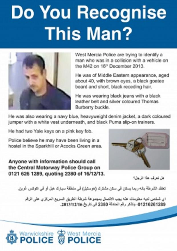Bromsgrove Advertiser: The poster circulated by police recently.