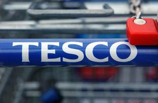 Bromsgrove Advertiser: Do we really need a fourth Tesco Express?